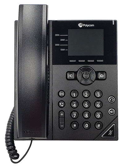 The Polycom VVX 250 phone can be used for your VOIP phone system